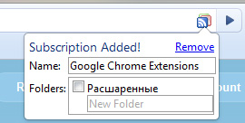 Пользователи Chrome до сих пор ждут, когда же в программе появится встроенн