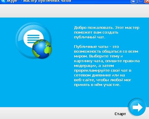 Онлайн сек по скайпу бесплатно фото 529-813