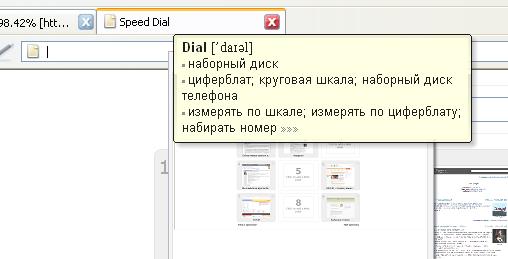 Програмку для перевода текста с британского языка