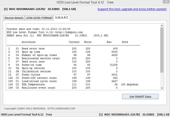 Скриншот интерфейса программы hdd low level format
