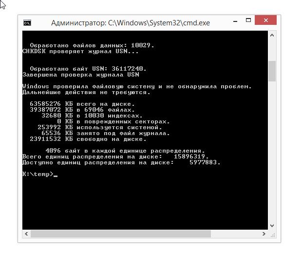 Программу для компьютера что диски