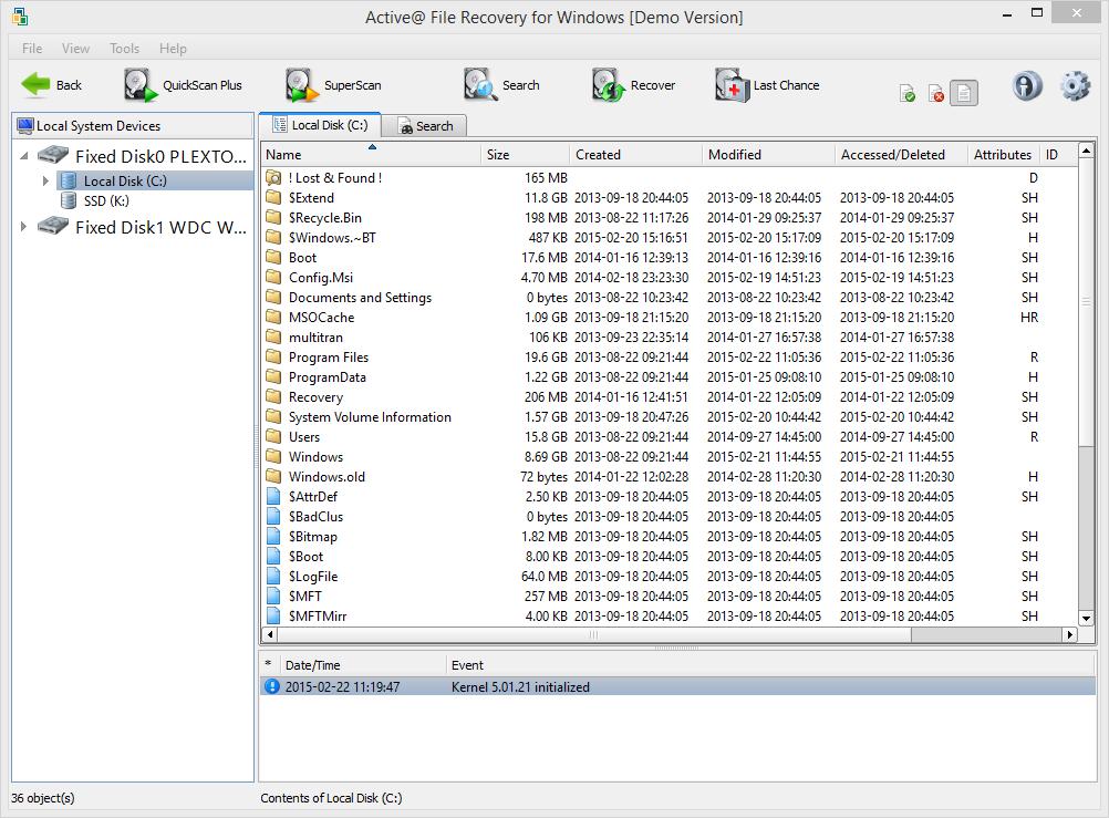 Скачать программу для удаления файла