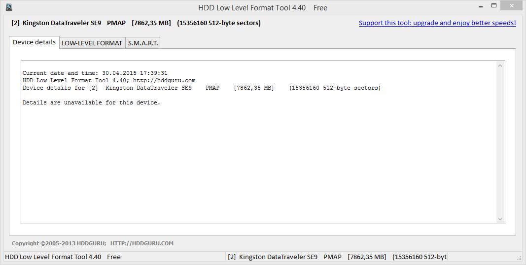 Скачать программу форматирования флешки