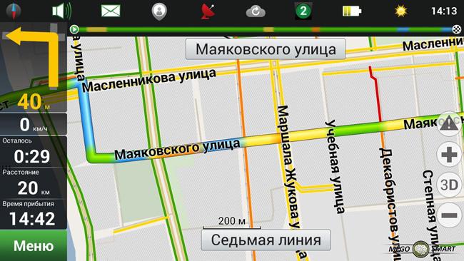 программа для знакомств на карте