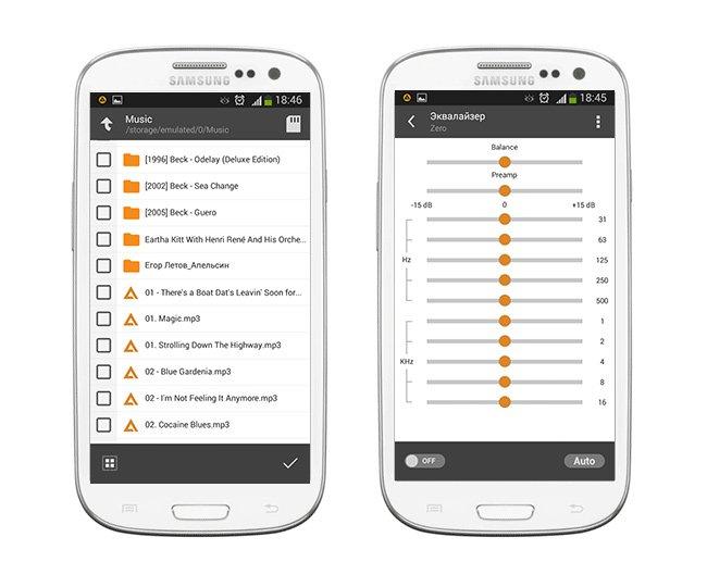 Aimp - пожалуй, лучший музыкальный плеер для ОС Android со встроенным эквалайзером