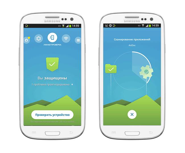 Mobile Security & AntiVirus для Андроида