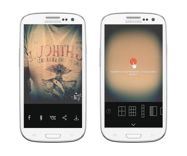 Скриншот приложения b612