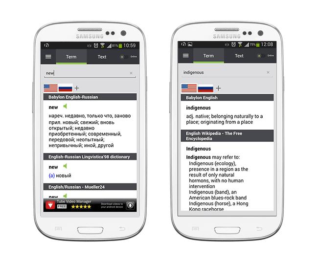 приложения для андроид словарь