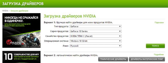 Виртуальная Машина Windows XP скачать