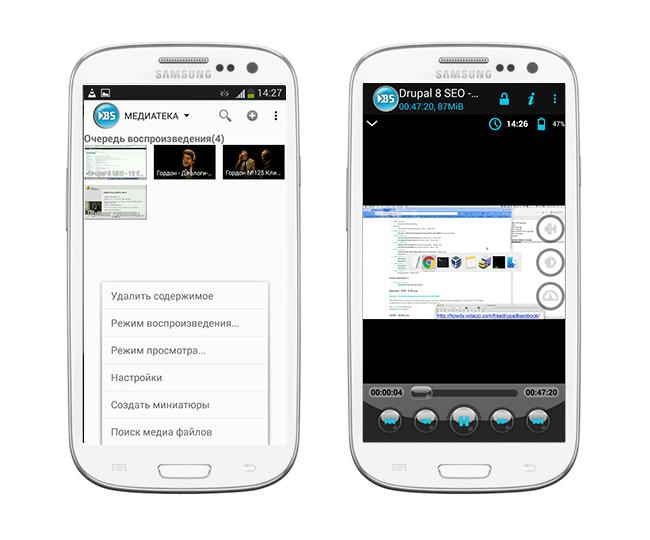 Видео плеер для просмотра видео всех форматов андроид
