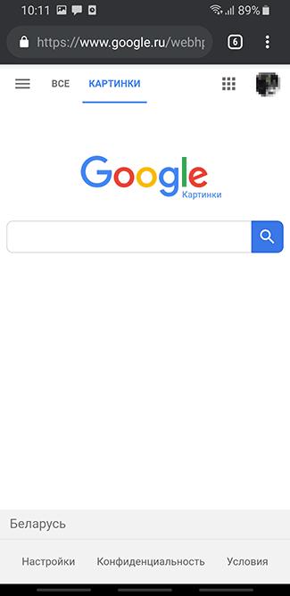 спросить картинкой в гугл хром с телефона розы-мой любимый, цвета