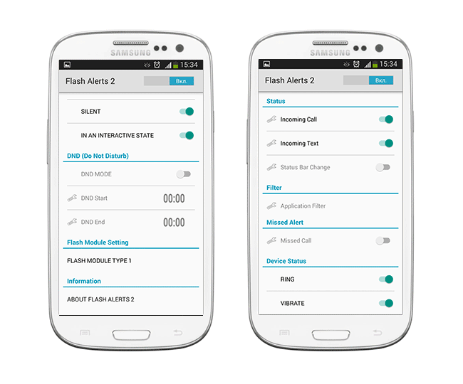 Приложения на телефон фонарик