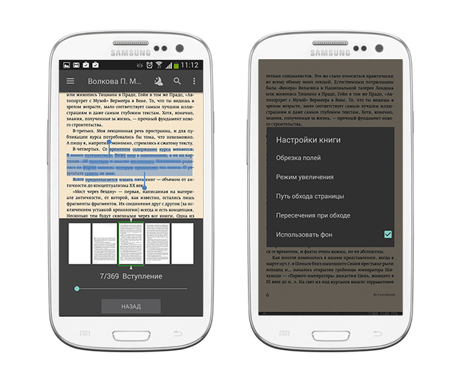 djvu to pdf converter android