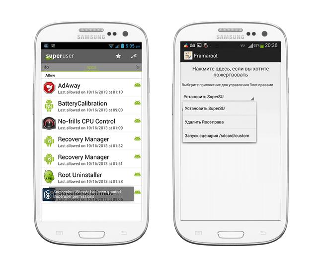 Роот доступ на андроид
