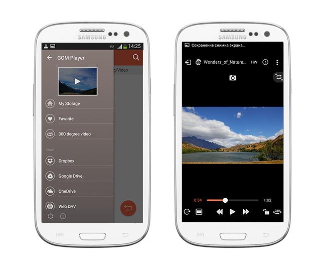 GOM - один из кроссплатформенных видеоплееров на андроид