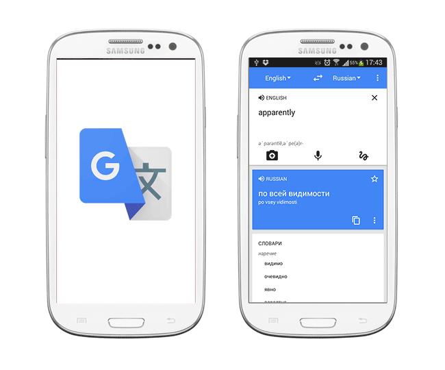 Скачать программу переводчик google на андроид