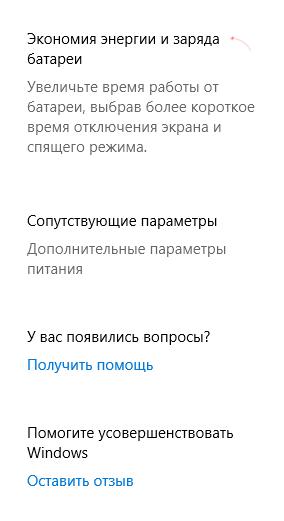 hiberfil_3.png