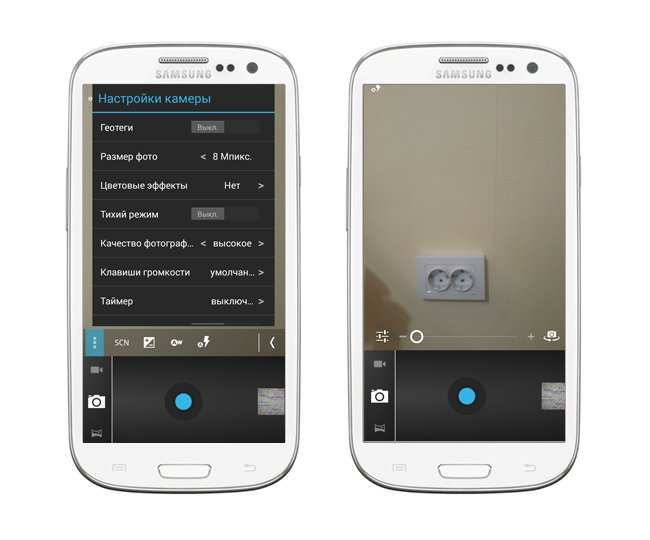 Интерфейс программы для камеры Camera CIS