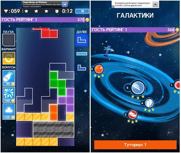 Тетрис - Ретро игра на Андроид