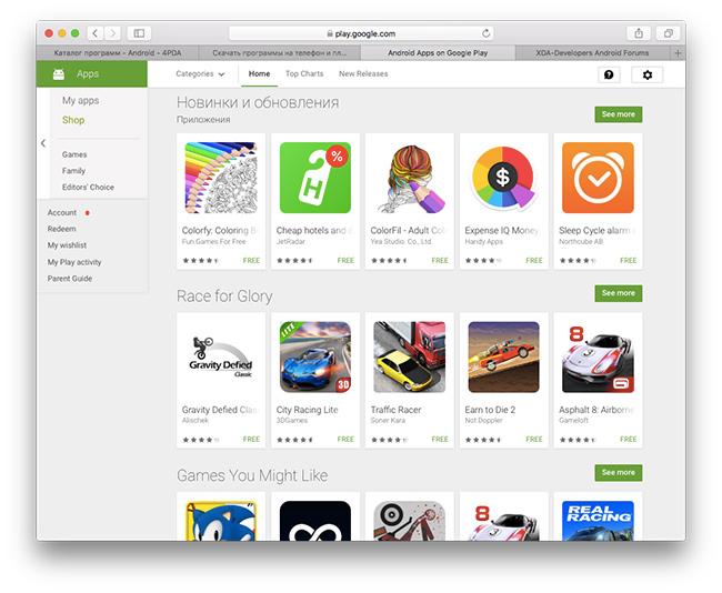 Программы от рекламы в интернете скачать бесплатно на андроид продвижение сайтов как начать