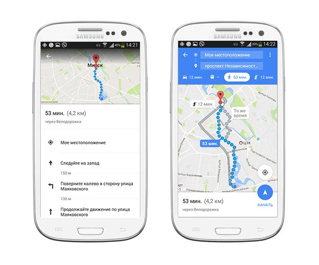 гугл карта на телефон скачать бесплатно - фото 7