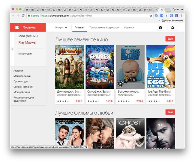 Сайт для скачивания фильмов прямо ссылкой как сделать шапку для сайта html