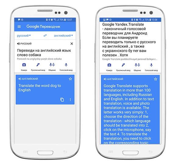 перевести название с русского на английский