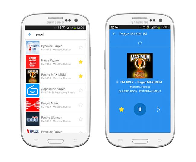 Fm радио для андроид скачать » мобильный мир, всё готово к загрузке.