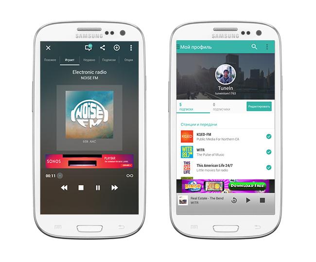 приложение Tuneln Radio онлайн