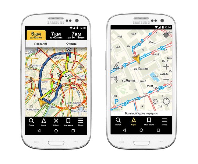Скачать на смартфон яндекс. Навигатор 2016 yandex navi ~ навигатор.
