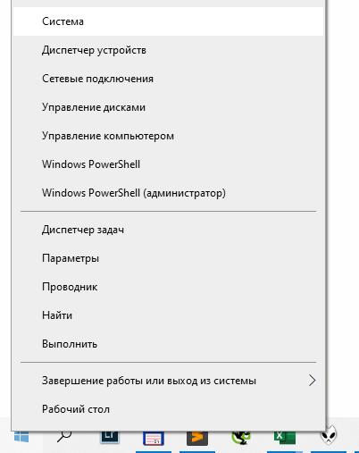Не работает правая кнопка мыши в Windows 10: что делать?