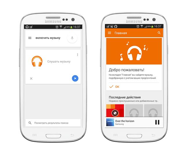 как в опере включить голосовой поиск в андройде