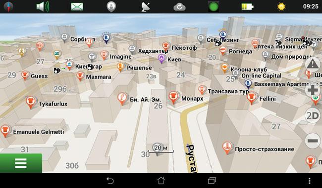 Приложение gps навигатор для андроид