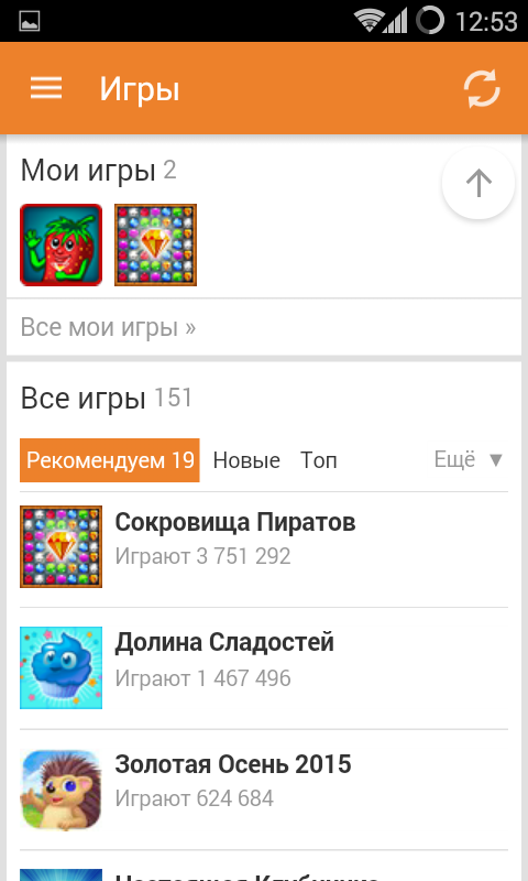 Ок Приложение На Андроид Скачать Бесплатно - фото 5