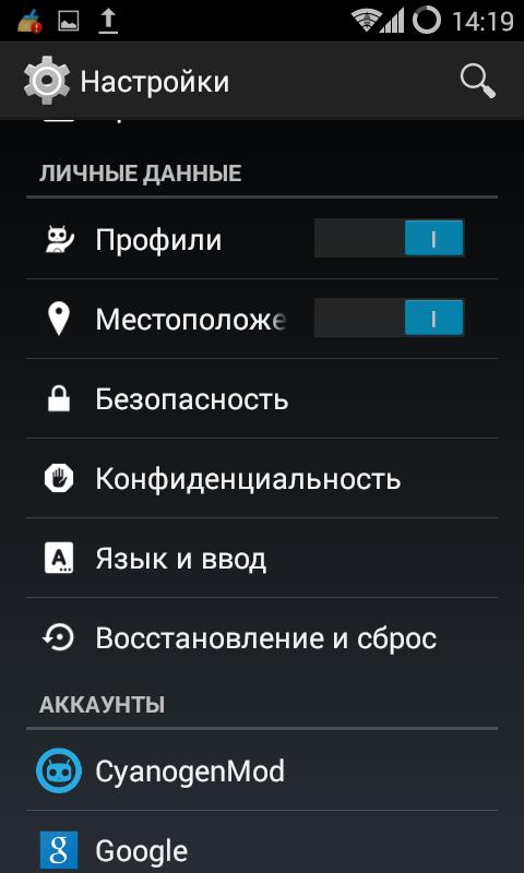 Как обновить андроид смартфона lg Foto