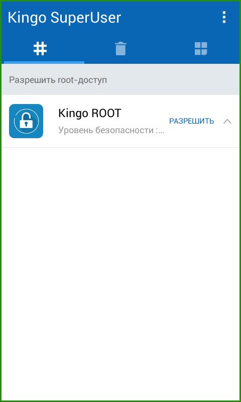 Kingo superuser инструкция