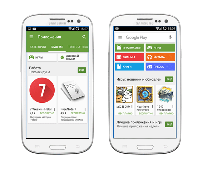 Установка google play market на китайский телефон youtube.