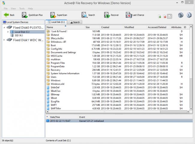 восстановление файлов после удаления - фото 3