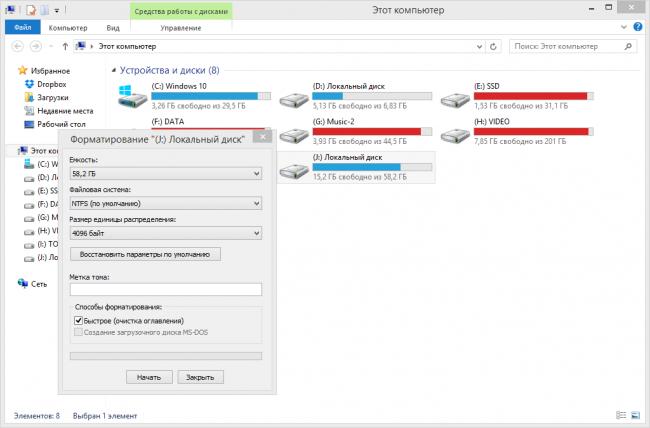 Интерфейс утилиты системного форматирования в Windows 8