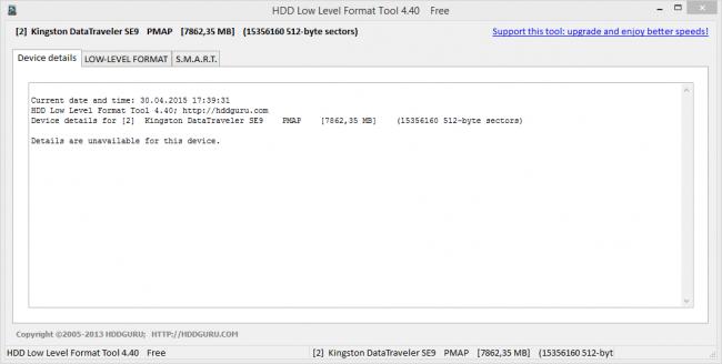 Утилита для форматирования HDD Low Level Format Tool