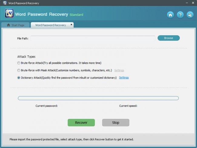 быстрое восстановление пароля - фото 10