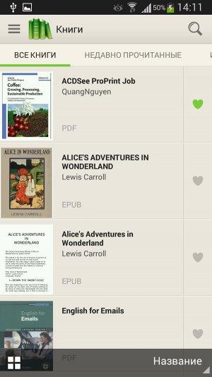 Android читалка с переводчиком - фото 9