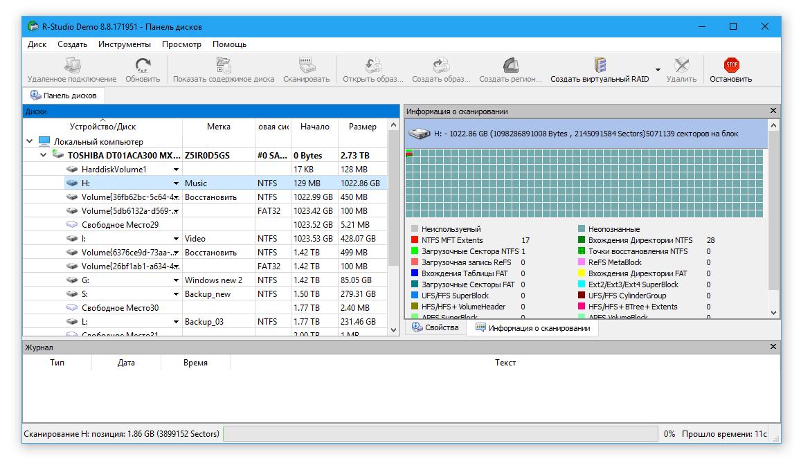 Восстановление информации с жесткого диска в MiniTool Power Data Recovery Free Edition v6.8-40-43