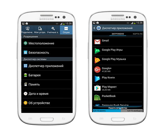 скачать приложение торрент бесплатно на русском языке для андроид телефона - фото 9