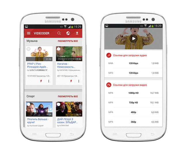 How To Download Youtube Videos To Phone Best Downloader Apps For Android