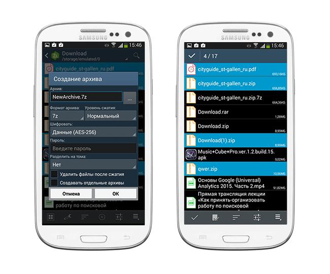 Программа для распаковки zip файлов на андроид